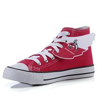 Fanflügel für Schuhe (1)