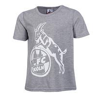 "Kids T-Shirt ""Stammstr."" (1)"
