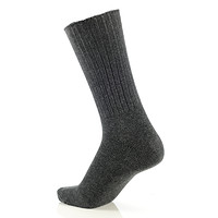 "Casual Socks ""EFFZEH"" black (3)"