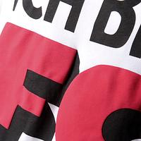 """T-Shirt Mitglieder """"Ich bin"""" (3)"""